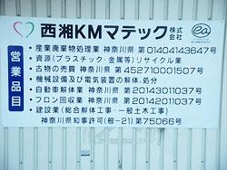 2014107114324.jpg